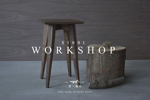 Black Walnut Stools Workshop