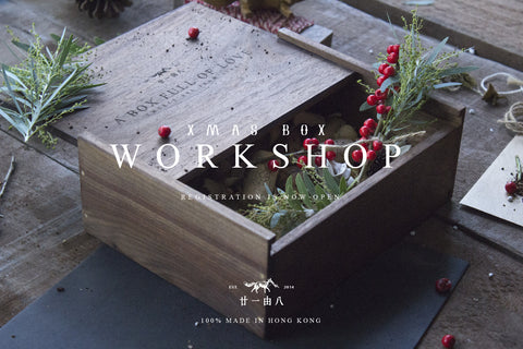 "X""mas Box Workshop"