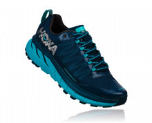 Load image into Gallery viewer, Women's Challenger ATR 4 by Hoka One One - Adventure Outlet - New Zealand