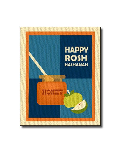 SALE of Happy Rosh Hashanah