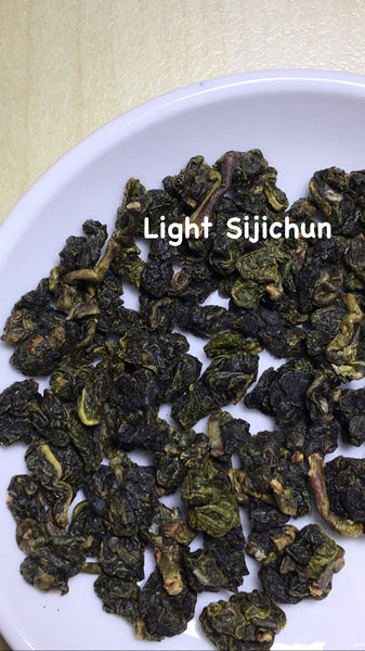 Spring 2019 Sijichun Taiwan Four Seasons Spring Oolong Tea Loose Leaves (2 flavors)