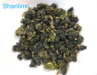 Spring 2021 Shanlinxi Taiwan Sun-Link-Sea High Mt. Oolong Tea Loose Leaves 台湾の杉林溪高山ウーロン茶