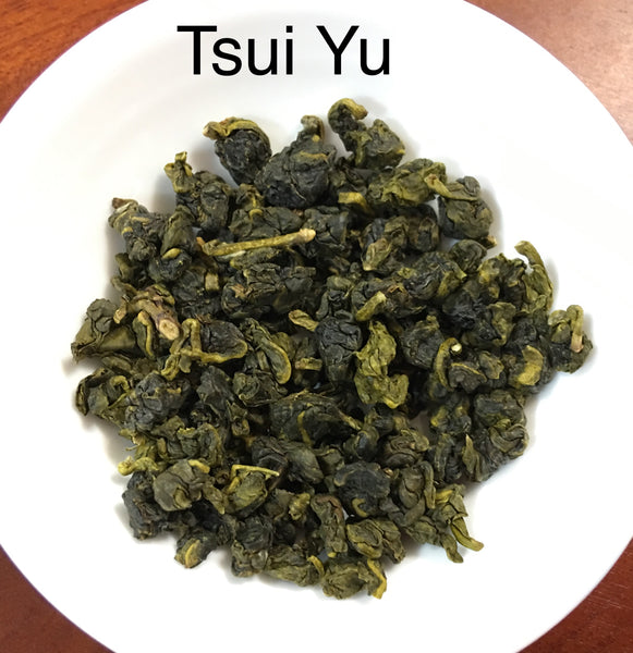 Spring 2019 Tsui Yu Taiwan Floral Jade Oolong Tea Loose Leaves