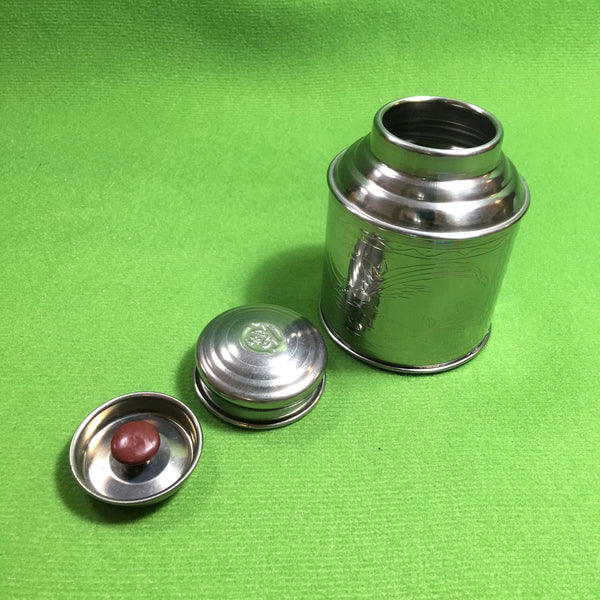 Tea Canister with Many Options