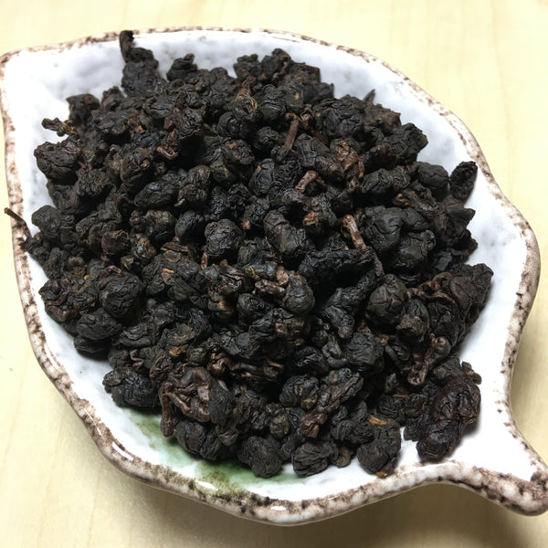 Gu Yun 2008 Taiwanese High Mt. Aged Tea Loose leaves