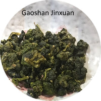 Spring 2020 Taiwan Alishan Jinxuan Oolong Tea Loose Leaves 台湾のアリ山高山金萱ウーロン茶