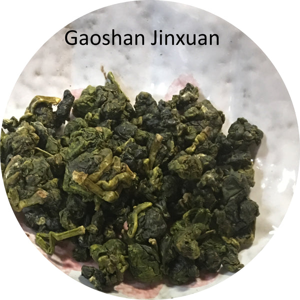 Combo of 4 Premium Selected Taiwanese Green Oolong Tea Loose Leaves