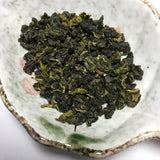 Spring 2018 Natural Jasmine Scented Taiwanese Oolong Tea Loose Leaves