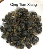 Combo of 4 Premium Selected Taiwanese Roasted Oolong Tea Loose Leaves