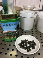 Late Spring 2019 Premium Selected Taiwanese High Mt. Tea Loose Leaves (2 flavors)