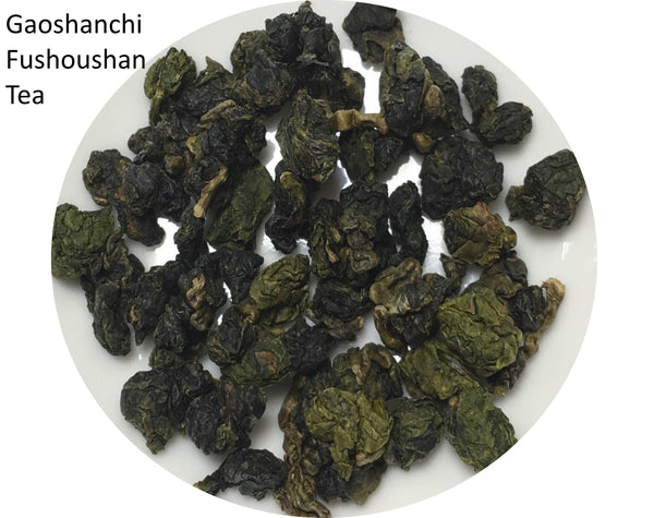 Spring 2019 Gaoshanchi Taiwan Fushoushan High Mt. Oolong (Wulong) Tea Loose Leaves