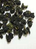 Spring 2019 Tsui Yu Taiwan Jade Oolong Tea Loose Leaves (2 flavors)