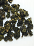 Spring 2020 Zhu Lu Taiwan Alishan High Mt. Oolong Tea Loose Leaves 台湾のアリ山高山ウーロン茶