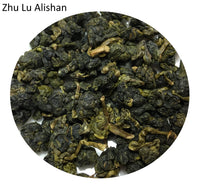 Spring 2021 Zhu Lu Taiwan Alishan High Mt. Oolong Tea Loose Leaves 台湾のアリ山高山ウーロン茶