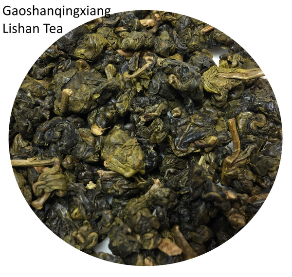 Spring 2018 Gaoshan Qingxiang Taiwan Lishan High Mt. Oolong (Wulong) Tea Loose Leaves