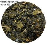 Gaoshanchi Taiwan Fushoushan High Mt. Oolong Tea + Gaoshan Qingxiang Taiwan Lishan High Mt. Oolong Tea Loose Leaves