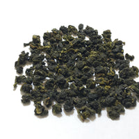 Winter 2019 Organic Ying Xiang Light Oolong Tea Loose Leaves