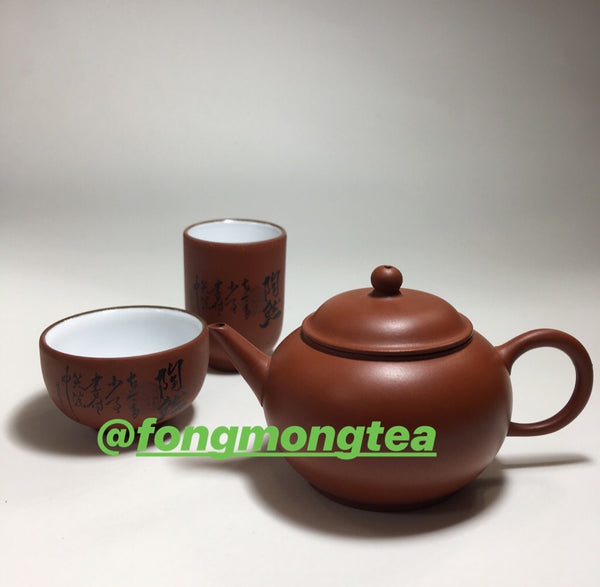 Fong Mong Tea-Classical Tea Ware Set w/pot and cups (MIT product)
