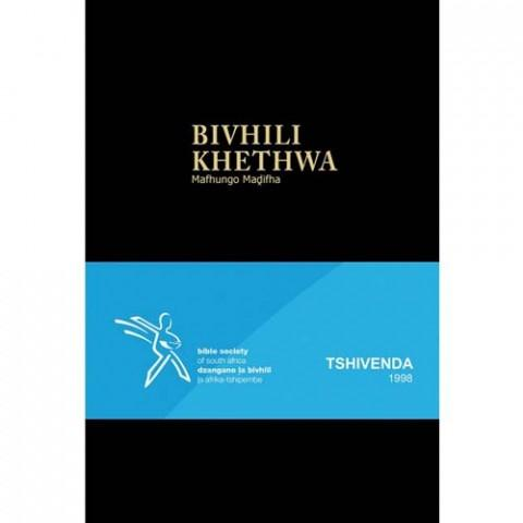 Tshivenda 1998 complete Bible, standard size, black hardcover, red-edged