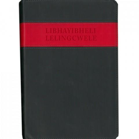Swati Bible (1996) Medium Dark Char/Red Flexcover