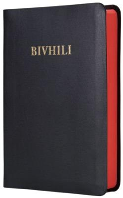 Tshivenda 1936 Bible, standard size, black bonded leather, red-edged