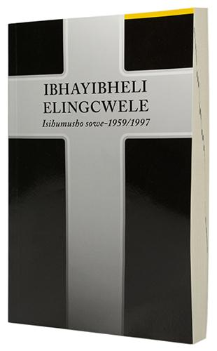 IsiZulu 1959 Bible, medium size, edge index (Softcover)