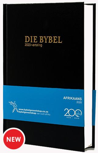 Afrikaans 2020 Translation Bible, medium size, black (Hardcover)