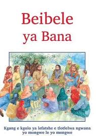 SeTswana Children's Bible - Hardcover