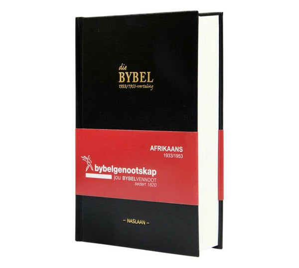 Afrikaans Bible 1933/53 version STD size Black (Hardcover)