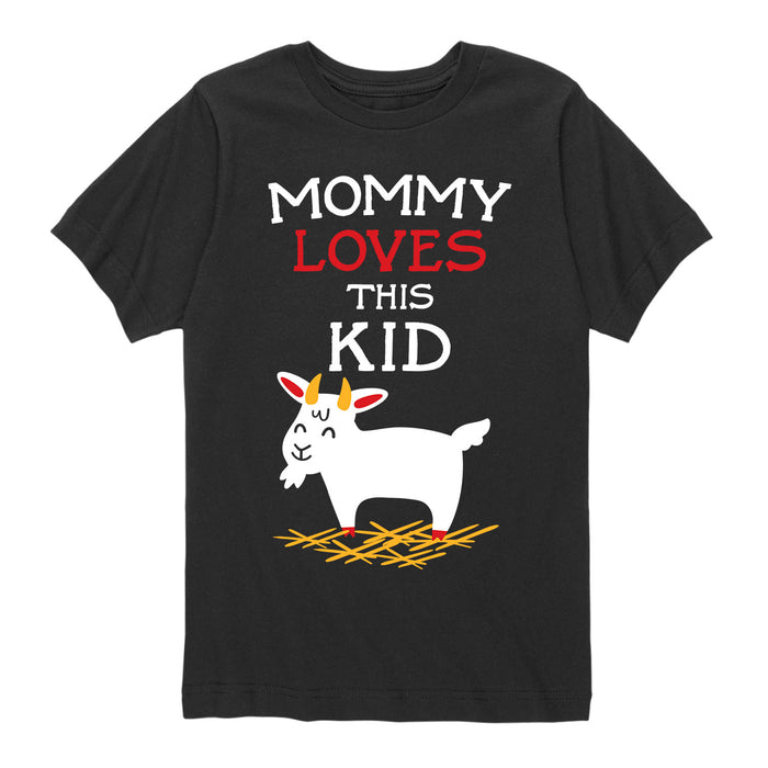 Mommy Loves this Kid - Youth Short Sleeve T-Shirt