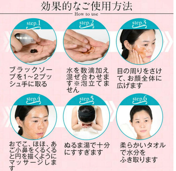 Ilcsi 070 Mineral Cleansing Concentrate - MCC 艾兒喜匈牙利地熱礦泉凝膠 - MCC (50ml)
