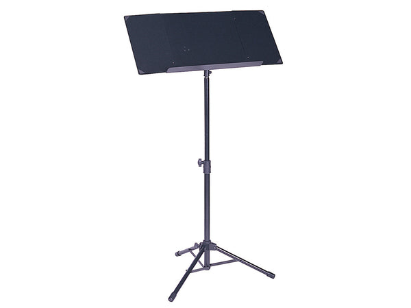 Conductors Music Stand With Fold Out Sides