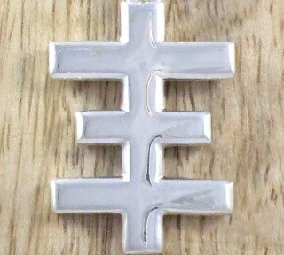 Psychic Cross Pin in Recycled Sterling Silver - S/HE IS HER/E