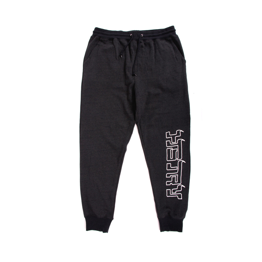 Calligraphy Sweatpant