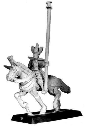 Bright Helm Cavalry Standard Bearer