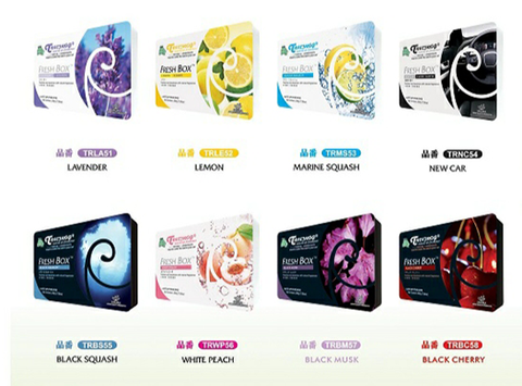 Treefrog Fresh Box Air Freshener