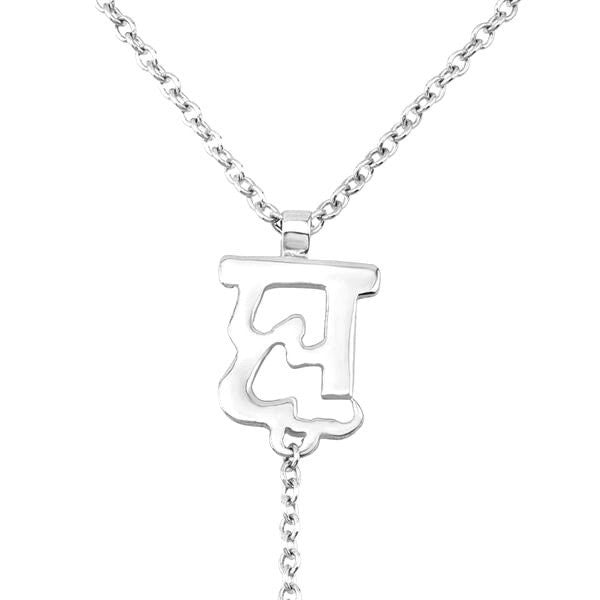 "The ""HU"" Body Chain in White Gold"