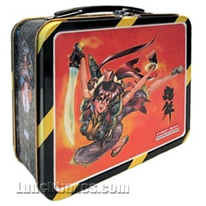 Intron Depot Lunch Box
