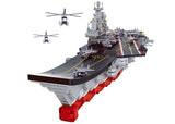 1:250 AIRCRAFT CARRIER (medium) M38-B0399