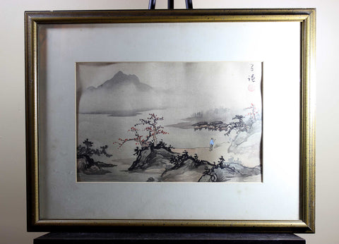 Vintage Asian Ink Wash Painting