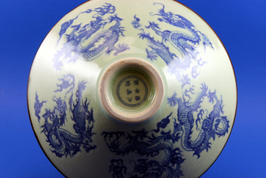 Grey And Blue Antique Chinese Dragon Bowl Back