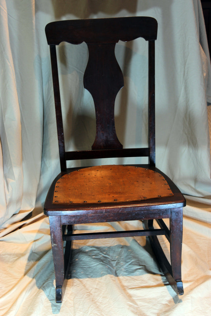 Antique Nursing/Sewing Rocker, Small, Star pattern seat ... - Antique Nursing/Sewing Rocker, Small, Star Pattern Seat – With A Past