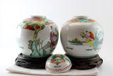 Chinese Porcelain Ginger Jars, Late Qing Dynasty Period