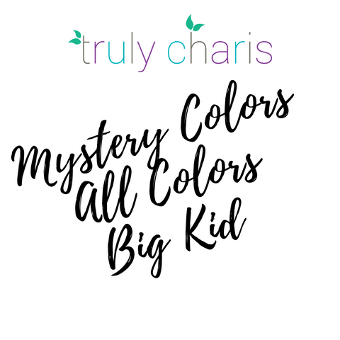 Mystery Color Big Kid Woolies (All Colors)