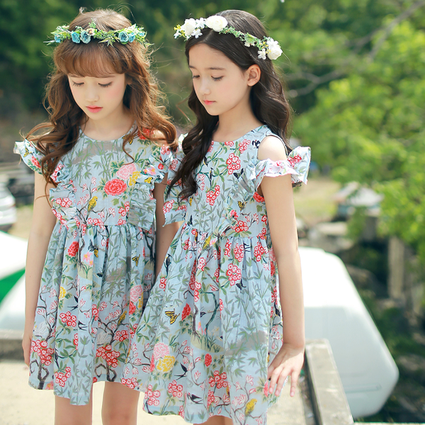 Thea Floral Dress[6-7 YEARS]