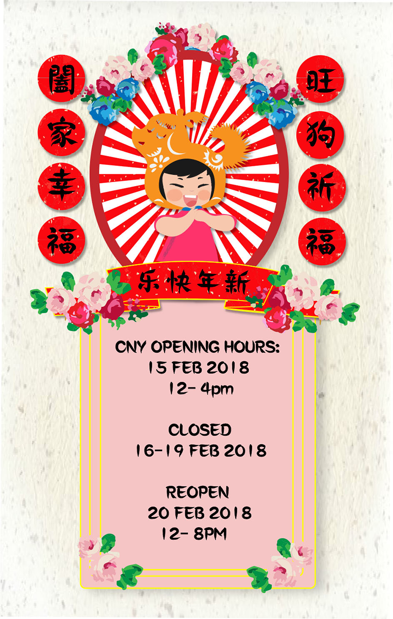 Chinese New Year 2018 Opening Hours