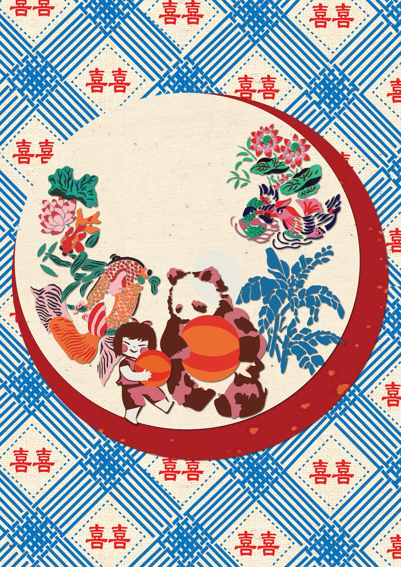 Charming Chinese Folk Prints