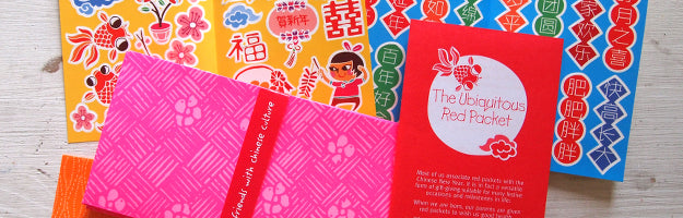 Tong Tong's Customisable Red Packet (Ang Pow) Set