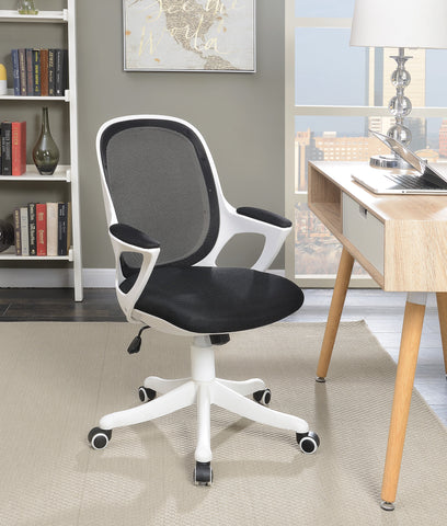 Contemporary Black/White Office Chair