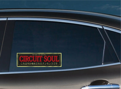 Circuit Soul Slap Decal